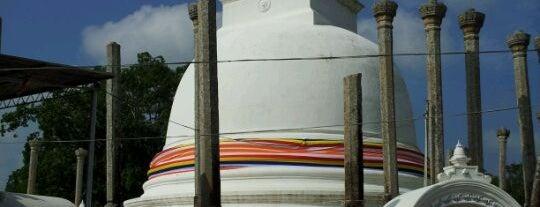 Thuparama Temple is one of Trips / Sri Lanka.