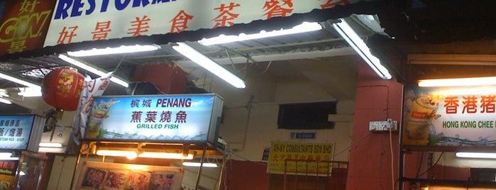 Restoran Goodwill (好景美食中心) is one of Selangor.