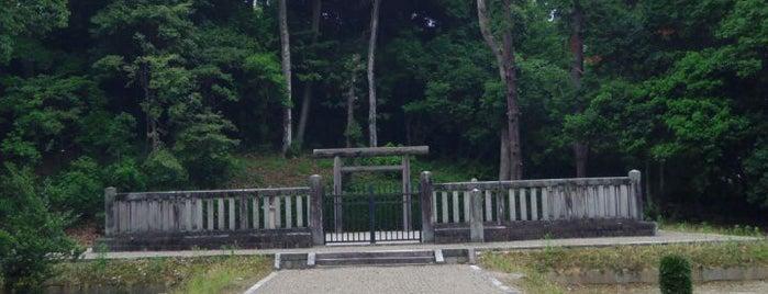 安寧天皇 畝傍山西南御陰井上陵 is one of 天皇陵.