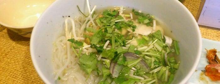 ビストロ・オーセンティック is one of Asian Food.