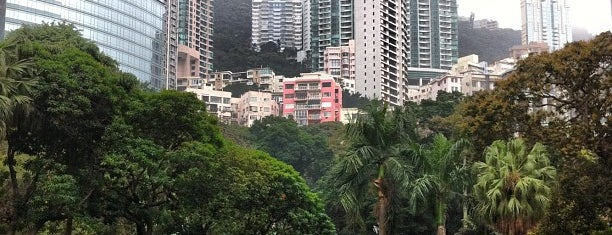 Hong Kong Park is one of Favorite Parks around the Globe.