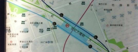Century Ave. Metro Stn. is one of Metro Shanghai.