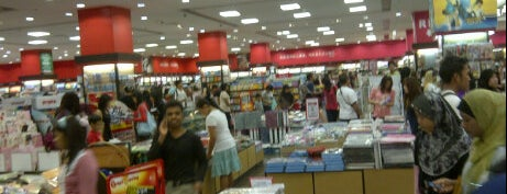 POPULAR Bookstore is one of Shopping Mall..