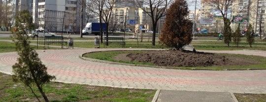 Площа Анкари is one of Площади города Киева.