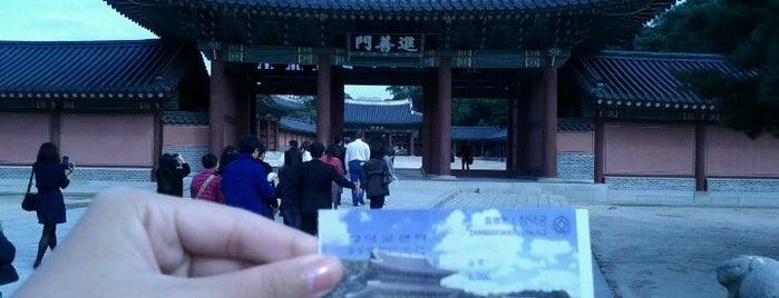 창덕궁 (昌德宮, Changdeokgung) is one of Seoul City Badge - Lucky Seoul.