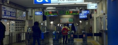 Tsukuno Station is one of 阪和線.