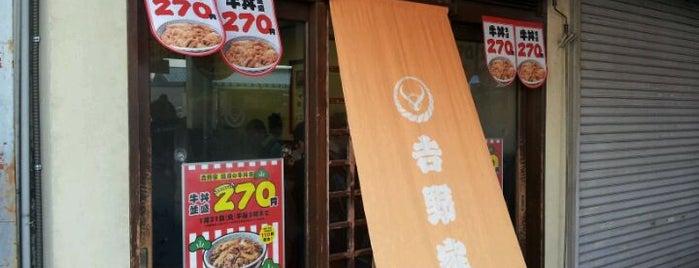 吉野家 築地店 is one of the 本店.