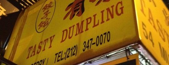 Tasty Dumpling is one of NYC Chinatown Dumpling Tour.