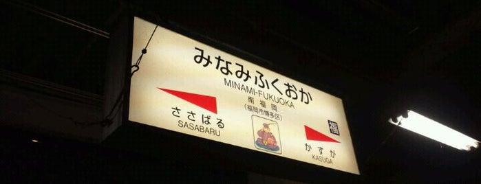 Minami-Fukuoka Station is one of JR.