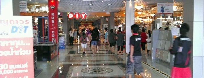 บุญถาวร (Boonthavorn) is one of All-time favorites in Thailand.