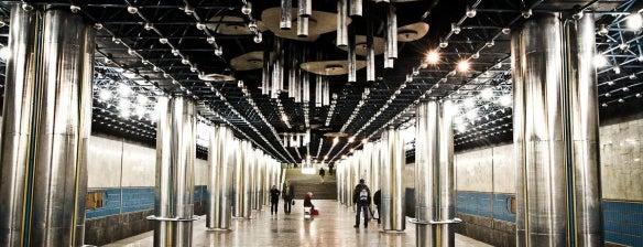 Станція «Славутич» / Slavutych Station is one of Київський метрополітен.
