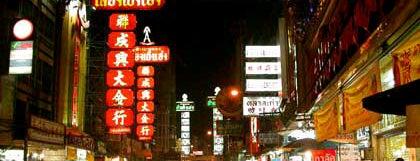 เยาวราช (Chinatown) 唐人街 is one of Bangkok (กรุงเทพมหานคร).