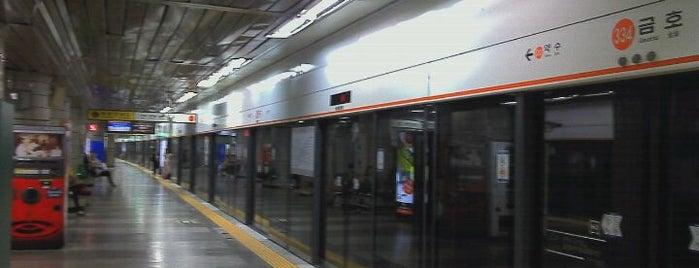 금호역 (Geumho Stn.) is one of Subway Stations in Seoul(line1~4 & DX).