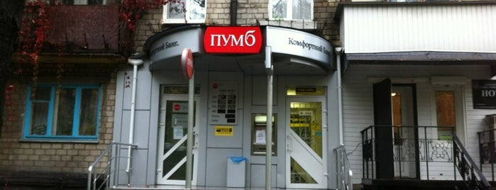 ПУМБ / FUIB is one of EURO 2012 FRIENDLY (ATM & BANKS).