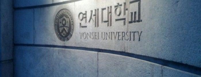 Yonsei University Main Gate is one of 연세대학교, Yonsei Univ..