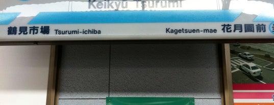 京急鶴見駅 (Keikyū Tsurumi Sta.) (KK29) is one of 京急本線(Keikyū Main Line).