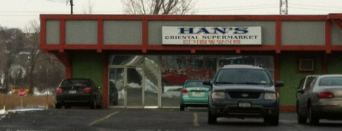 Han's Oriental Grocery is one of Syracuse Foodie Trail: 1-10 miles.