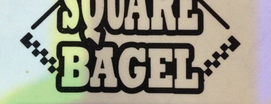 The Square Bagel is one of Dan's Favorite Diners, Dives, and Drive-ins.