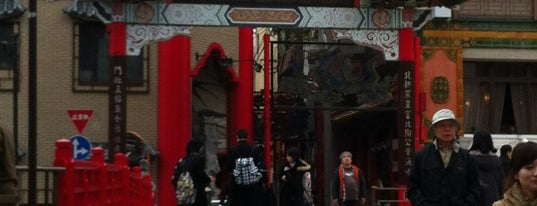 Nagasaki Shinchi Chinatown is one of 長崎市 観光スポット.