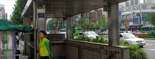 이수역 (총신대입구역) (Isu Stn./Chongshin Univ. Stn.) is one of Subway Stations in Seoul(line1~4 & DX).