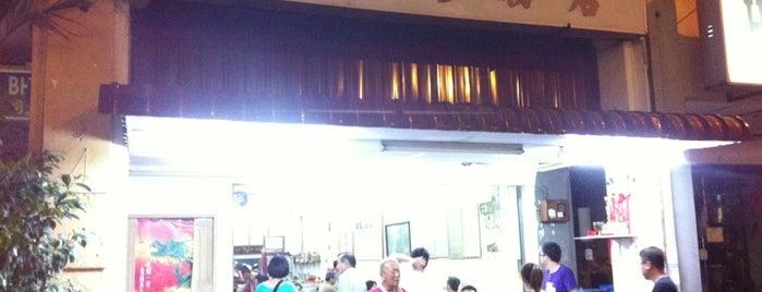 Restoran Sun Tuck Kee (新德记炒粉店) is one of Jalan Jalan Ipoh Eatery.
