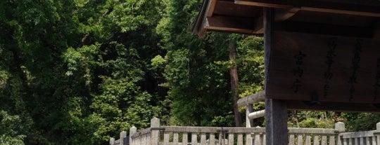 岡宮天皇 岡宮天皇陵 (眞弓丘陵) is one of 天皇陵.