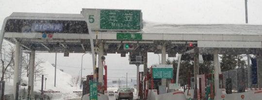 三笠IC is one of 道央自動車道.
