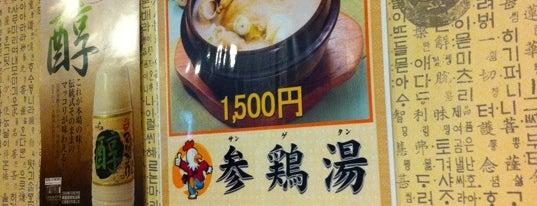 王家 is one of 大久保周辺ランチマップ.