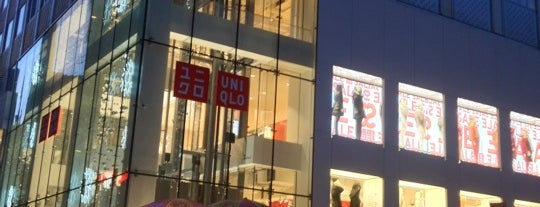 UNIQLO 5th Ave is one of New York: Shop.