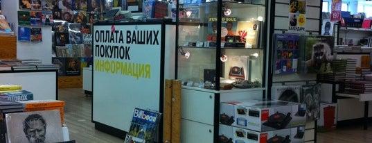 Республика is one of Top 10 favorites places in город Москва, Россия.