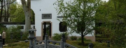 Chinesischer Garten is one of Must-visit Parks & Outdoors in Frankfurt.