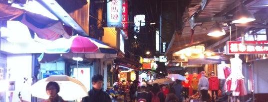 淡水老街 Danshui Old Street is one of Taipei 臺北市.