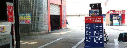 コスモ石油 セルフピュア芦屋インターSS is one of 兵庫県阪神地方南部のガソリンスタンド.