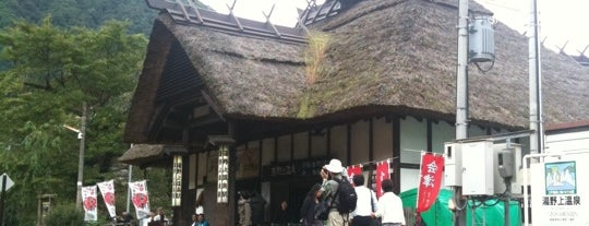 Yunokami-onsen Station is one of 東北の駅百選.