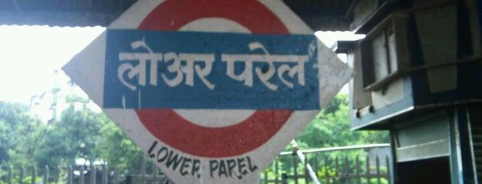 Lower Parel Railway Station is one of Mumbai Suburban Western Railway.