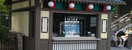 Kabuki Cafe is one of Epcot World Showcase.