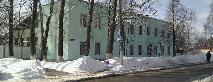 Жилкомсервис ДУ-2 is one of Лобня.