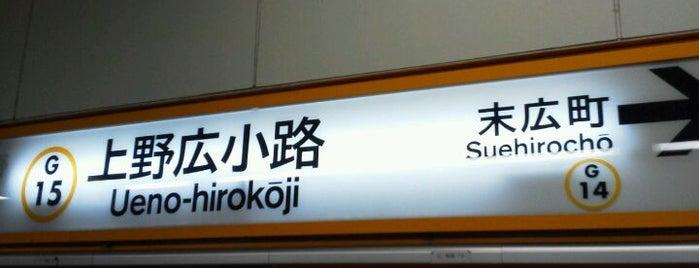 Ueno-hirokoji Station (G15) is one of Station.