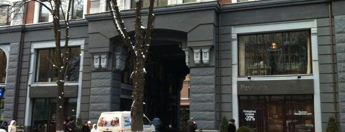Pavilion Flamant is one of Бельгийский Киев / Belgian Kiev.