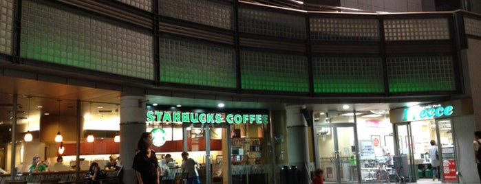 Starbucks Coffee 中目黒駅前店 is one of Starbucks Coffee (東京23区:千代田・中央・港以外).