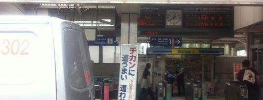 Ichinowari Station is one of 東武伊勢崎線.