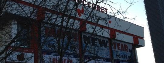 Кинотеатр им. Моссовета is one of Московские кинотеатры | Moscow Cinema.