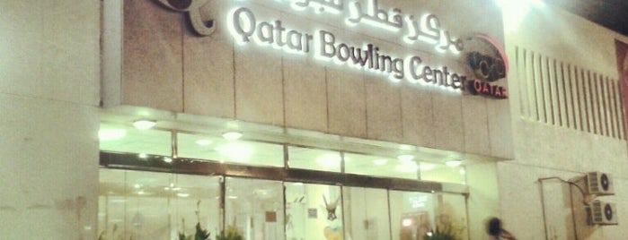 Qatar Bowling Center is one of My Doha..