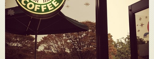 Starbucks Coffee 名古屋大学附属図書館店 is one of Starbucks Coffee.