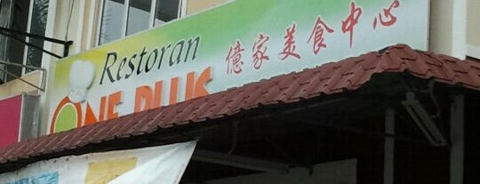 亿家美食中心 Restaurant One Plus is one of Best Foods & Restaurants in Nilai Area.