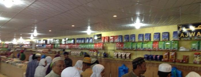 Tamar Farm is one of Madinah.