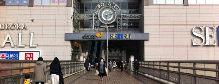 西武百貨店 東戸塚店 is one of 横浜・川崎のモール、百貨店.