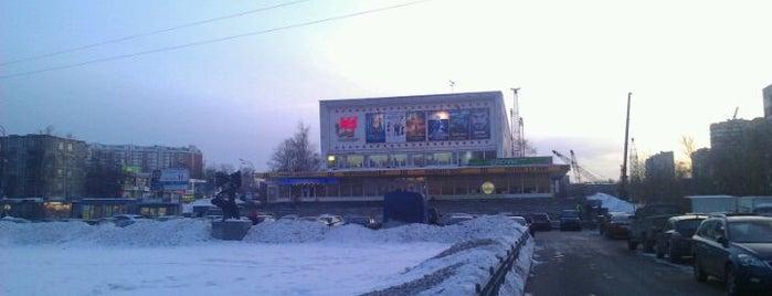 Брест is one of Московские кинотеатры | Moscow Cinema.