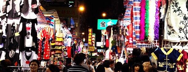 Ladies' Market is one of Peking.