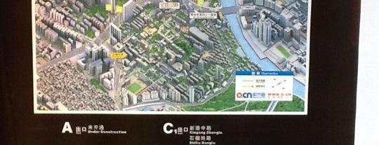 地铁赤岗站 - Chigang Metro Station is one of 廣州 Guangzhou - Metro Stations.